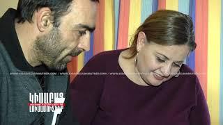 Kisabac Lusamutner - Yerazanqs Hakarium
