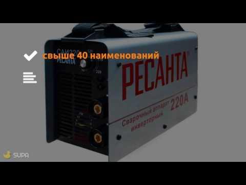 Тест сварочных аппаратов ММА на 160 А (полная версия) - YouTube