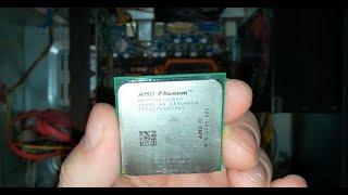 процессор Phenom X4 9150e. Обзор, тест, разгон