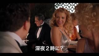 映画『カフェ・ソサエティ』は2017年5月5日(金・祝)よりTOHOシネマズ ...