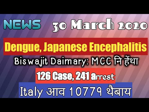 March 30 Important News Update।Bodo Info।
