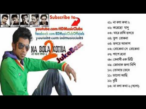 Na Bola Kotha 2    Eleyas Hossain   Full Album Songs JukeBox   2013   BD Music