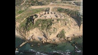Аполлония Национальный археологический парк