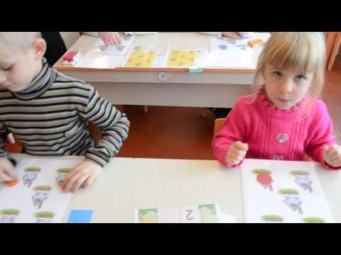 Смотреть онлайн Дидактические игры в детском саду, знак