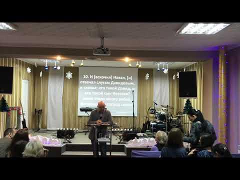 Проповедует Юрий Котов