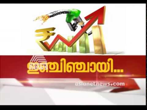 Increasing fuel price and after effects | Nerkkuner 21 Jan 2018