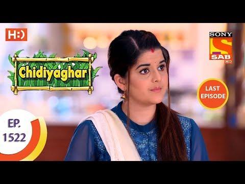 Chidiya Ghar – चिड़िया घर  – Ep 1522 – Last Episode – 2nd October, 2017