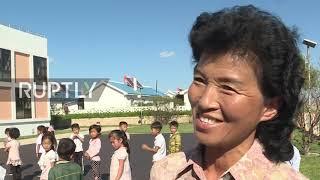 North Korea: Pyongyang collective farm reflects Juche ideology