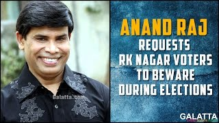 Anand Raj Requests RK nagar Voters to Beware during Elections