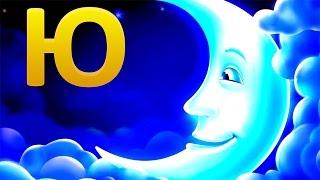 видео Сны на буквы: Е, Ж, З, И. Страница 3