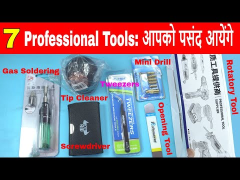 7 Weird Professional Tools for Tech Lovers: Rotary, Drill, Opening, Gas Soldering etc..