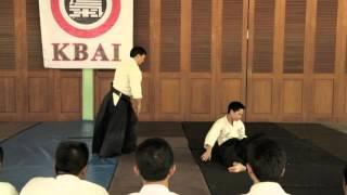 aikido kbai foundation