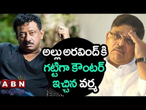 RGV Strong Counter to Allu Aravind comments over Sri Reddy Controversy