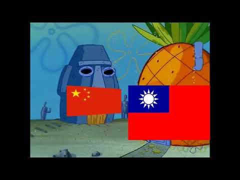 People 's Republic of China V.S Republic of China | Spongebob Meme