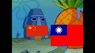 People 's Republic of China V.S Republic of China | Spongebob Meme
