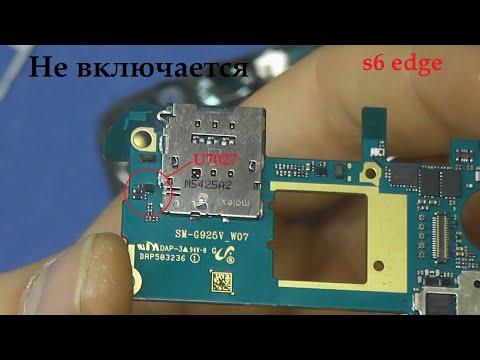 S6 Edge работает только от зарядки! Нет реакции на кнопку включения (без ЗУ)
