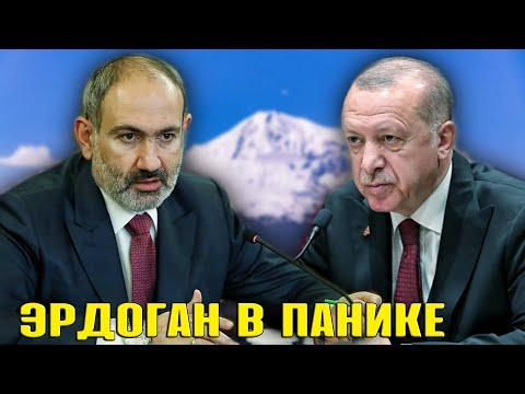 Ереван ответил Анкаре: Турция обеспокоена заявлениями из Армении по поводу Севрского договора