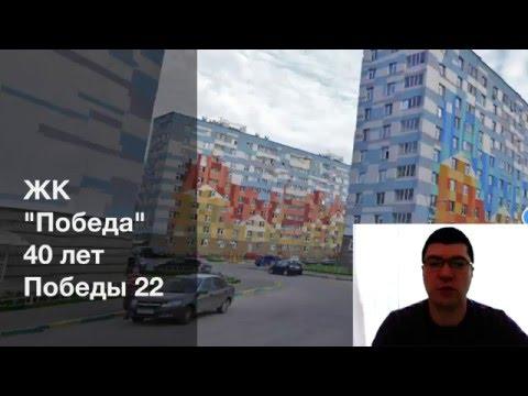 Двухкомнатная квартира продается улица 40 лет Победы 22 - Щербинки-2 город Нижний Новгород