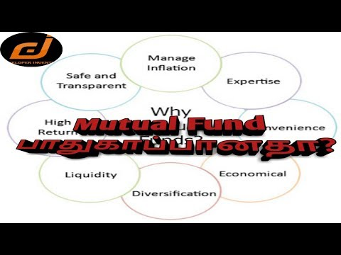 Mutual Fund is Safe | Investment Plan | Share market in Tamil
