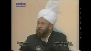 Friday Sermon 17 May 1991