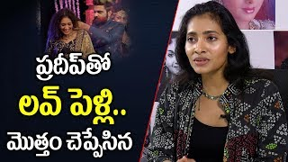 Actress Gnaneswari Gives Clarity about Love and Marriage with Anchor Pradeep | Trending World