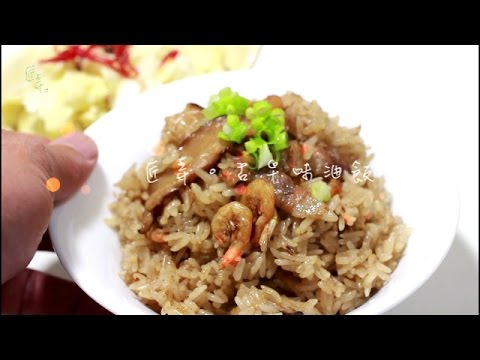 匠弄。古早味油飯 Taiwanese Antique Glutinous oil rice Recipes, Eng Sub 國語中字