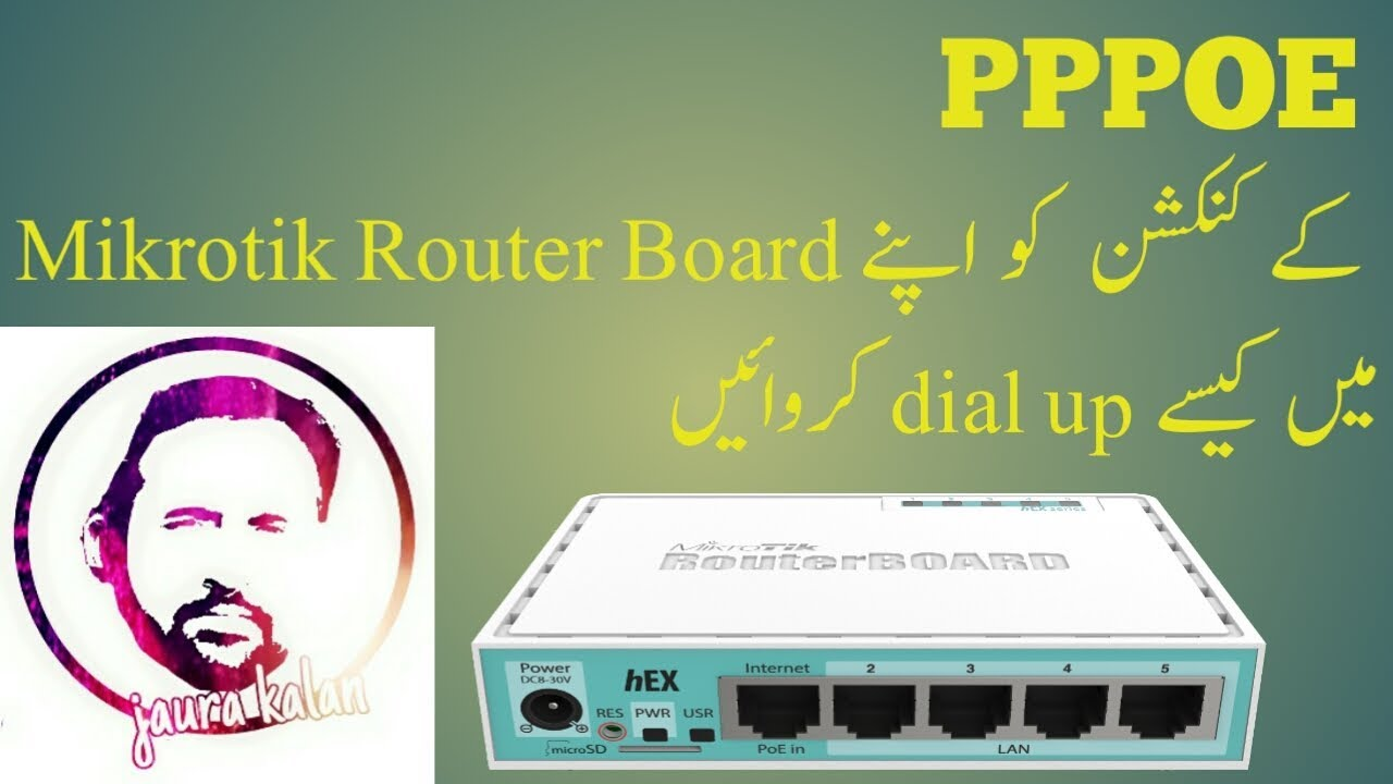 How to Dial up PPPOE Client in Mikrotik Tutorial 17