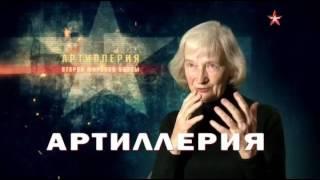 Артиллерия Второй мировой войны (2 серия из 4)