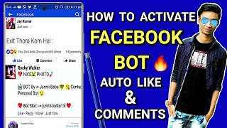 How to activate Facebook bot  auto like, auto comment  2017