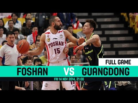 CBA 2014 2015 - Foshan VS GuangDong - Round 6 -  Friday 14 November 2014