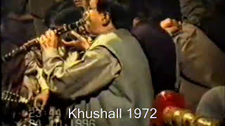 pashto classical rabab warsha leewaniya old school