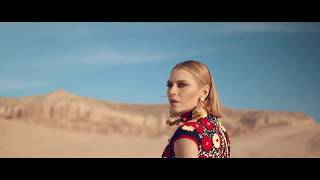 Mahmut Orhan Save Me feat Eneli Official Video Ultra Music