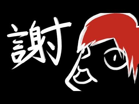 【配信】(求)全自動ツイート機 【バーチャルダンディ】