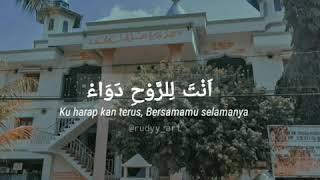 Download Story WA Menyambut Ramadhan 1441