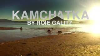 Kamchatka - Wild and Pure קמצ׳טקה