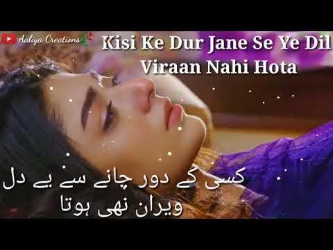 Kisi Ka Sath Pana Bhi Kabhi Aasan Nahi Hota Video HD Song