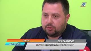 Правоохоронці прокоментували інцидент між харківськими охоронниками та громадським активістом