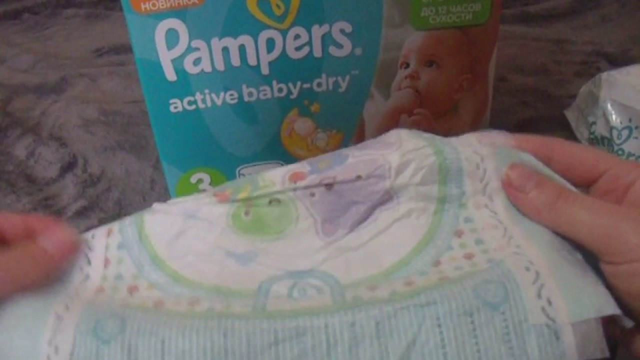 pampers active baby dry 3 midi. Black Bedroom Furniture Sets. Home Design Ideas