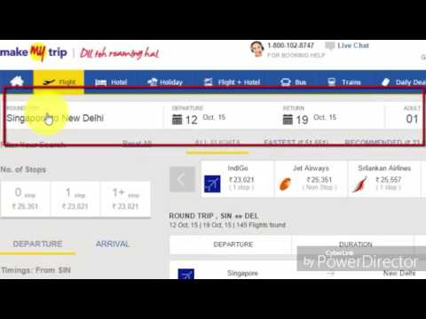 Kaise book Kare Air Ticket online ?