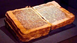 Самая сенсационная находка 21 века! Что на самом деле произошло в те давние библейские времена