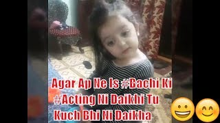 cute cutest/ little girl ever talking videos baby playing most funniest child very funny latest 2018
