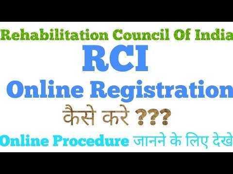 RCI Registration | Online Procedure | Subscribe Educational Hub | Share iT