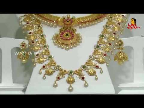 Gold And Silver Prices Decreases Slightly || Vanitha News || Vanitha TV
