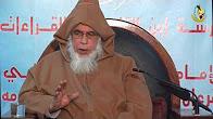دروس القراءات || شرح منظومة تفصيل عقد الدرر( الدرس 32 ) الشيخ محمد السحابي