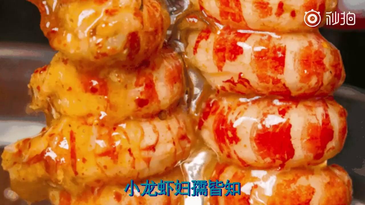 拼多多39元小龍蝦是什麼養的?如何把它吃的精緻優雅?【原封不动】