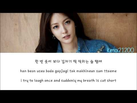 BoA - Mayday! Mayday! (너에게 닿기를 간절히 외치다) [Hangul/Romanization/English] HD