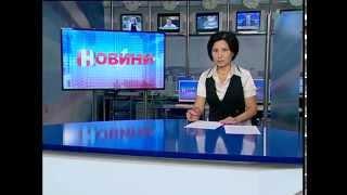 """""""Громадська сила"""" объявила о старте полномасштабной реформы ЖКХ в Днепропетровске (11 канал)"""