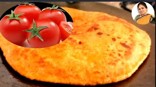 टमाटर के चटपटे पराँठे जिसके आगे आलू और गोभी के पराँठे भी लगें फीके,healthy Tomato Paratha Recipe