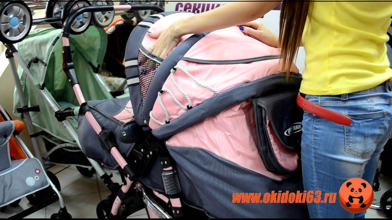пошаговая инструкция как складывать детскую коляску капри трансф