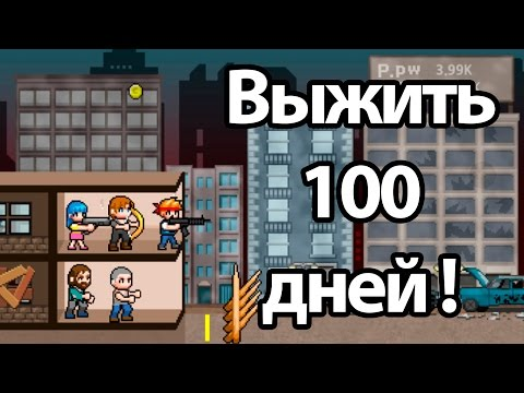 The Room Escape - 100 rooms 100 doors- Квест - комнаты -  Quest - Rooms - Levels 1 - 15